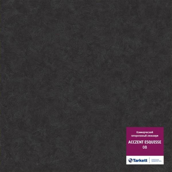 Линолеум коммерческий Acczent Esquisse 08