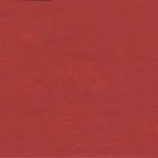 Линолеум коммерческий Horizon CHORI-001